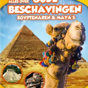 Alles over oude beschavingen (Egyptenaren en de Maya's)