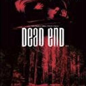 Dead end (ingesealed)