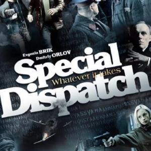 Special dispatch (ingesealed)