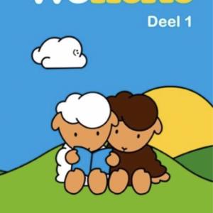 Wolleke (deel 1) (ingesealed)